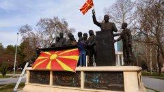 Членство на Скопие в Алианса би успокоило ситуацията в региона