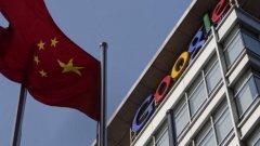 Пред 2010 г. американският гигант премести офисите си от Китай в Хонконг.