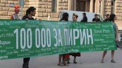 Природозащитници внасят подписка срещу застрояването на Пирин