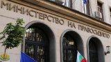 """Припомняме, че предложението е на """"Демократична България"""""""