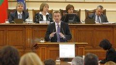 Вече ще можете да наблюдавате в Интернет кога зам.-председателят на НС Георги Пирински (вдясно) спи по време на заседание