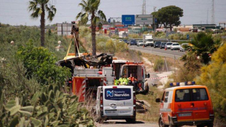 Колата на Хосе Антонио Рейес след катастрофата