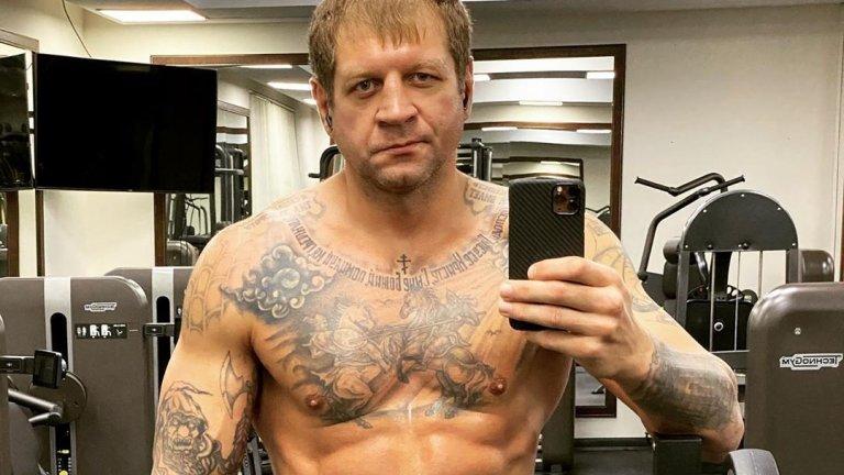 Александър Емеляненко е абониран за скандалите.