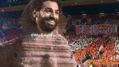 Мохамед Салах няма спирка този сезон...