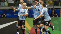 Уругвай стартира с важни три точки