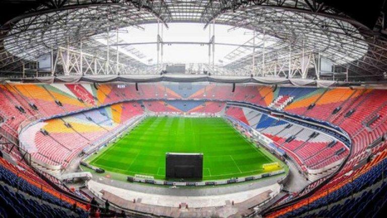 """Небезизвестният """"Амстердам Арена"""" - ще 3 двубоя от груповата фаза и един от 1/16 – финалите."""