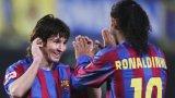 """Роналдиньо подаде за първия гол на Лионел Меси за Барселона на 1 май 2005 година при победата с 2:0 над Албасете на """"Камп Ноу"""""""