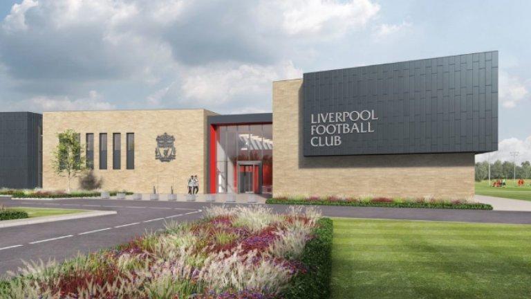 """Ливърпул най-после завърши базата в Къркби. Ето как изглежда новият дом на """"червените"""""""