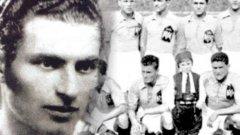 Има един футболист от Сърбия, който е вкарвал повече голове във вратата на сините. Не в турнирите на УЕФА, но във важен международен мач. Това се случва в двубоя между БСК (Београдски спортски клуб) и Левски в Белград през 1934 г., завършил 10:0 за югославските домакини.