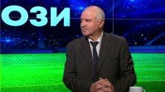 """Ангел Станков в """"Топ прогнози"""": Никога преди Левски не е бил толкова слаб; Вижте топ прогнозите за дербитата през уикенда"""
