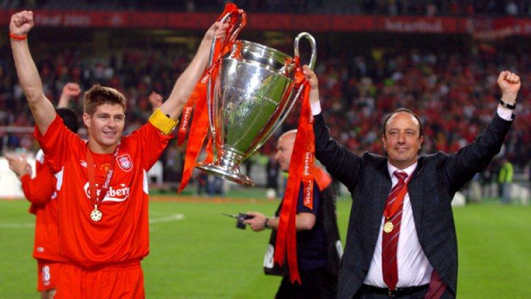Рафа Бенитес смята сегашният Ливърпул за по-добър от своя от 2005 г.