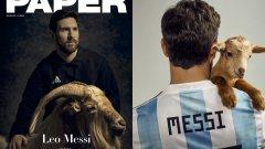 Вижте Лионел Меси и любопитната му фотосесия с кози и козленца...