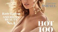 25-годишният модел е на първа позиция в тазгодишната класация Maxim Hot 100.