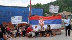 Гневни косовски сърби по барикадите...