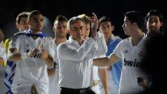 Пред португалска медия Моуриньо се върна към хубавите спомени от престоя си в Реал