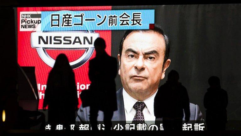 """Случаят """"Карлос Гон"""" доведе до все по-сериозни критики срещу начина, по който властите в Япония се отнасят към заподозрените в престъпления"""