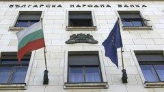 Според Горанов регистърът трябва да се управлява от БНБ