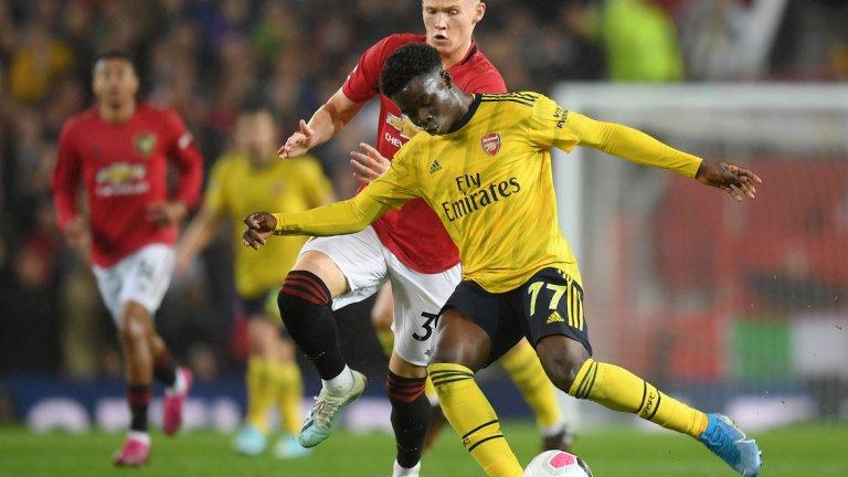 Скот Мактоминей се разписа за Юнайтед, докато 18-годишният Букайо Сака остави добри впечатления за гостите и записа асистенция