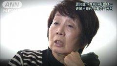 За Чисако Какехи резултатът е 7 мъртви партньори, над 8 млн. долара пропиляно наследство и една смъртна присъда