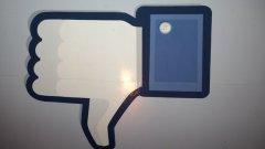 Facebook изчезна за потребителите в Европа