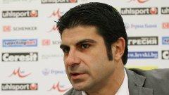 Георги Иванов ще опита да изпълни желанието на собственика Тодор Батков за 14 поредни победи и титла