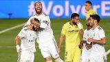 Реал Мадрид е шампион след куриозна дузпа!