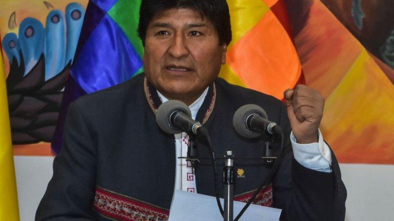Ево Моралес прие предложение за политическо убежище