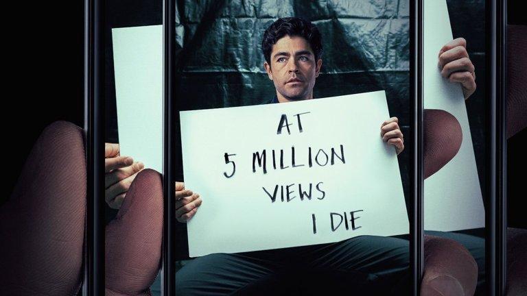 Clickbait (Netflix) - 25 август Един мъж се появява на екрана и показва надписи, според които е насилник над жени. Ако видеото с него събере 5 млн. гледания, той ще умре. Бихте ли кликнали? Новият сериал на Netflix разглежда начина, по който опасните и неконтролируеми човешки импулси биват подхранвани в ерата на социалните медии, водейки след себе си до трайни последици. Главният герой в сериала е Ейдриън - баща, съпруг, брат и добър приятел, който изглежда сякаш има перфектен живот. Но когато Ейдриън изчезва, а след това се появява в това видео със заплаха, че ще отнемат живота му, близките на мъжа трябва да използват всичко, което знаят за него, за да го спасят. Въпросът е дали в края на това пътешествие ще искат да го направят...
