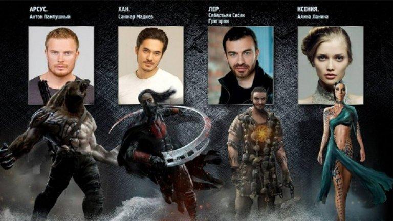 Реакциите към руските супергерои, които са нещо като X-Мен или Отмъстителите, засега са доста критични