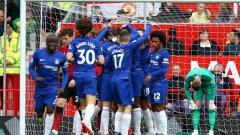 Челси празнува гола на Алонсо, който беше достатъчен за точка от мача