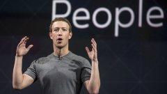 В дългосрочен план Facebook планира да направи продукта си още по-всеобхватен и личен, отколкото е сега. Иска хората да си купуват устройства с гласови асистенти и видео чат за дома си. Иска да получи данните от кредитните карти на потребителите си, за да предоставя и финансови услуги като преводи на пари между приятели. Ако хората нямат доверие в способността на Facebook да гарантира елементарна сигурност на данните им, тези планове ще се провалят с гръм и трясък.