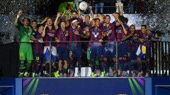 Барселона започва защитата на трофея в група с Леверкузен, Рома и БАТЕ.