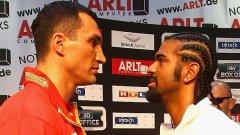 В събота срещу неделя в полунощ Владимир Кличко и Дейвид Хей обединяват три от четирите световни титли в професионалния бокс