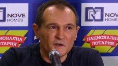 Журналистите бяха допуснати в началото на срещата между Божков и феновете, но после бяха помолени да напуснат залата