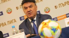 При тегленето на жребия бе представена и официалната топка, с която отборите от Първа лига ще играят през новия сезон