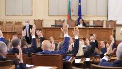 ГЕРБ и останалите парламентарни групи отново се разделиха в мненията си