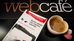 Официални правила за онлайн играта на Webcafe за спечелване на книгата на Мария Касимова