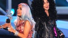 """Лейди Гага: """"Никога не съм си мислила, че ще моля Шер да ми подържи месната чантичка."""""""