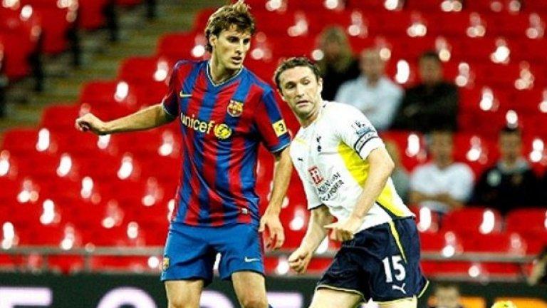 """Енрике (2008-12) 4 години, 3 преотстъпвания и 0 официални мача за Барселона. Централният бранител така и не получи шанс за изява на """"Камп Ноу""""."""