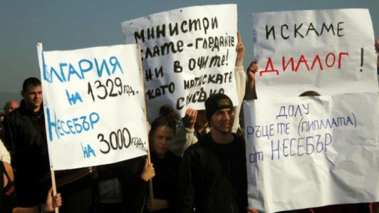 В Несебър протестираха, протестираха, пък почнаха сами да рушат незаконните си имоти...
