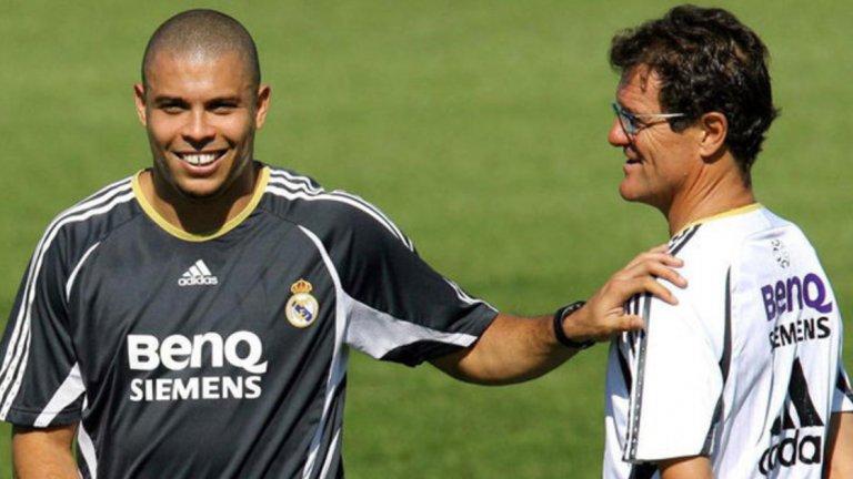 Роналдо и Капело работеха заедно в Реал Мадрид.