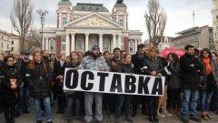 Актьори отбелязват Деня на театъра с протест
