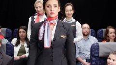 Във видеото Нина Добрев е стюардеса на измислена българска авиокомпания.
