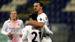 Ибра се завърна с гръм и трясък и донесе нов успех на Милан