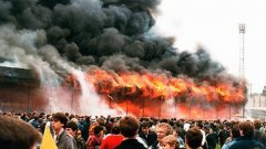 Преди 30 години огънят на стадиона в Брадфорд отнема живота на 56 души и ранява повече от 265