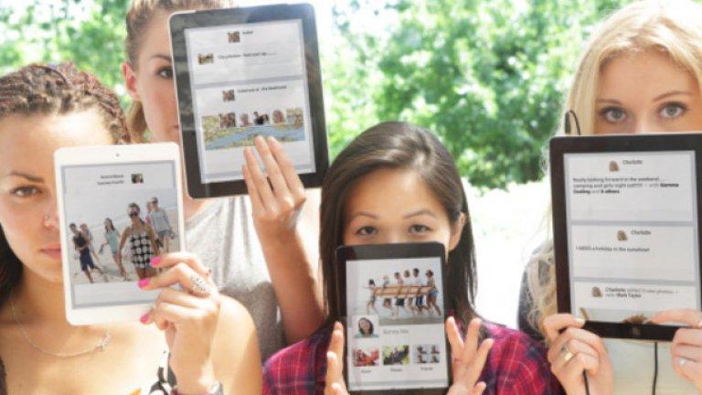 Разпитайте подрастващите - те знаят най-добре тайните на социалните медии