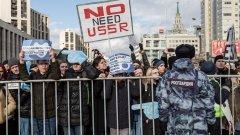 """Спорният руски закон за """"суверенния интернет"""" влезе в сила. Как ще се отрази това на потребителите?"""