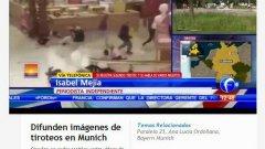 """Поредната фалшива снимка, за която се твърдеше, че е направена от очевидец на атаката в мола """"Олимпия"""" в Мюнхен, беше разпространена от Russia Today и дори влезе в ефира на една от мексиканските телевизии"""