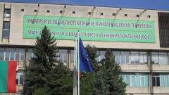 Университетът по библиотекознание, който в последните месеци се прочу като гнездо за научни хабилитации на ключови ръководни кадри от службите за сигурност, ще осигурява базисното обучение на служителите на агенцията за СРС с пари от европейско финансиране