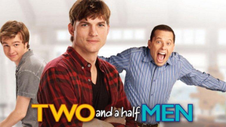 Сериалът свърши след 12 сезона
